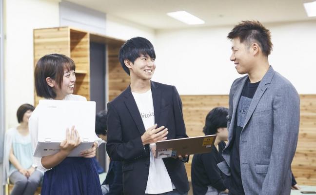 【開催済み】「学生ミートアップ」(交流会)
