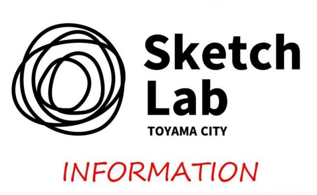 【重要】Sketch Labの休館延長について