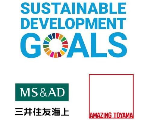 【申込終了】SDGsラボ(中小企業向け推進セミナー)